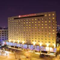 首爾華美達酒店酒店預訂