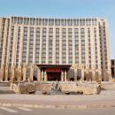 定西天慶國際酒店