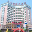 揭陽陽美國際大酒店