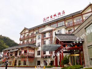 長陽清江古城酒店
