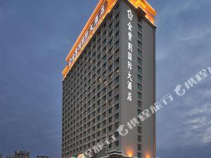 南寧金紫荊國際大酒店