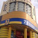 7天連鎖酒店(淄博周村古商城大街店)