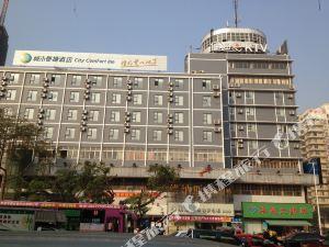 城市便捷酒店(貴港唐人街店)