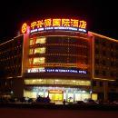儋州中興源國際酒店