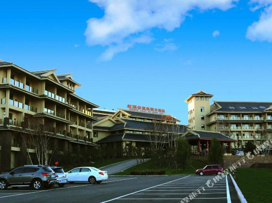 Rainbow Valley Hotspring Holiday Hotel