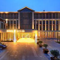 上海虹橋凱萊逸郡酒店酒店預訂