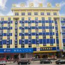 鐘祥新中京快捷酒店
