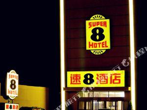 速8酒店(哈密美御店)