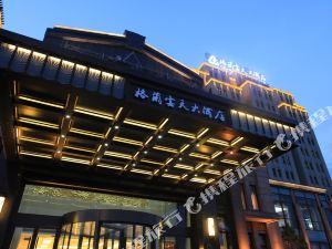 南昌凱美格蘭雲天大酒店