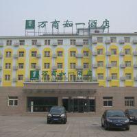 萬商如一酒店(北京八角遊樂園店)酒店預訂
