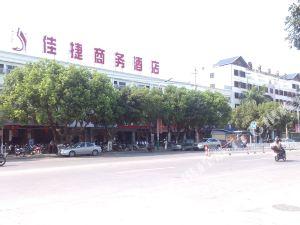 佳捷連鎖酒店(東方東海店)