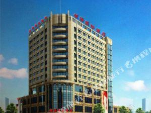 新鄉領海國際酒店