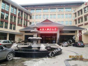 黔西水西大酒店