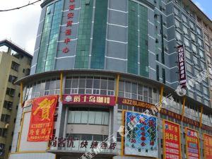 尚客優快捷酒店(深圳橋頭小學店)
