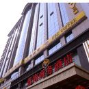 忻州藍海商務酒店