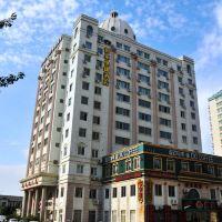 如家(大連開發區遼河西路民族學院店)酒店預訂