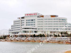 萊蕪雪野湖假日酒店