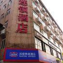 漢庭酒店(廣州三元里地鐵站店)