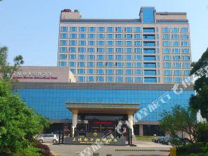 玉環觀光國際酒店
