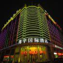 榆林翔宇國際酒店