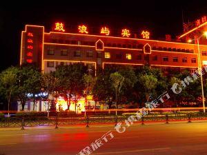 赤峰鼓浪嶼酒店