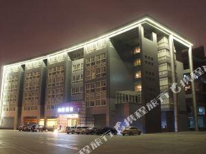 上海張江和頤酒店