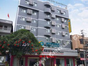 城市便捷酒店(北流汽車站店)