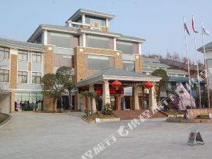 魯山皇姑浴溫泉國際酒店