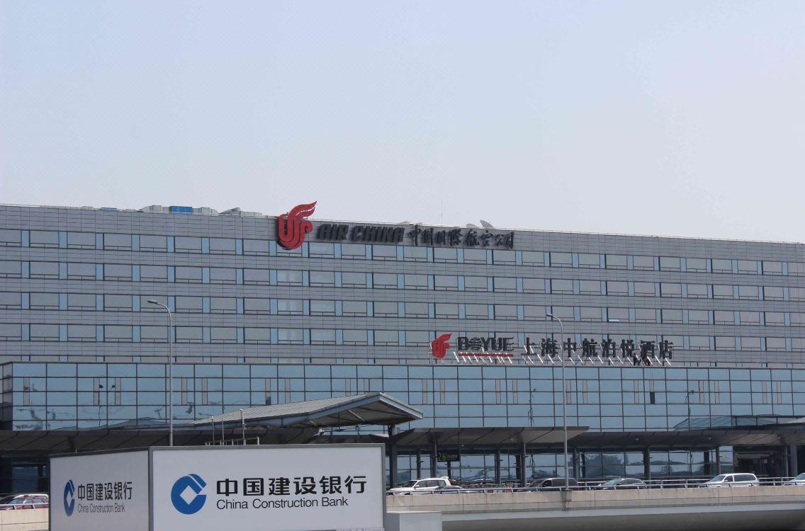 Boyue Hotel Shanghai Air China Hongqiao Airport, Hotel rates