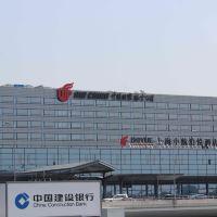 上海中航虹橋機場泊悅酒店酒店預訂