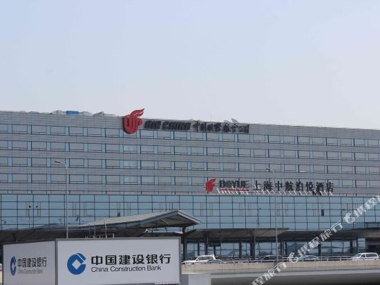Boyue Shanghai Hongqiao Airport Hotel (Air China)