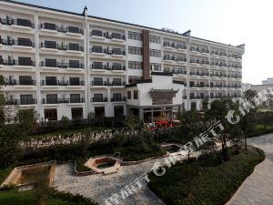 安徽金孔雀温泉養生中心