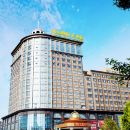 京山金山國際大酒店