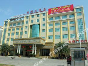 吉安錦湖大酒店