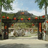 北京隆沂軒民俗度假村酒店預訂