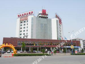 晉中金融大酒店