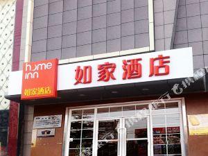 如家快捷酒店(臨沂蘭陵縣蘭陵路開元商城店)