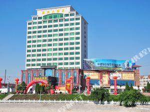 滑縣國賓大酒店