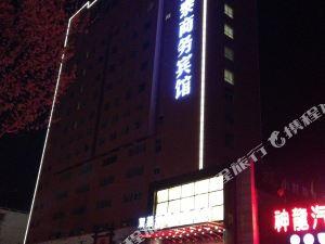 淮北雙燕鴻泰商務賓館