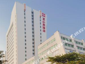 宜必思酒店(廣州開發區店)