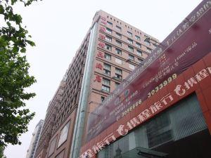 淮北天水瀚御商務酒店