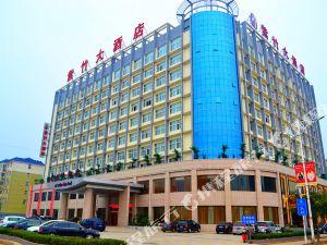 洛寧紫竹大酒店