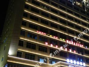 南安酒都海景酒店