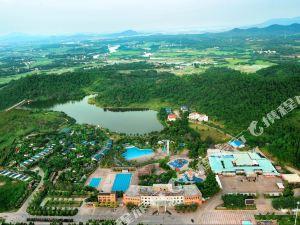 陽西咸水礦溫泉旅游度假山莊