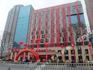 樂高商旅酒店(宜昌東站旗艦店)