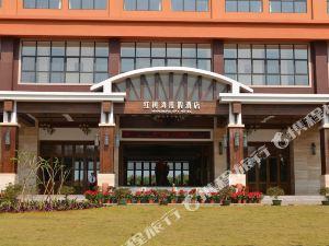 文昌紅樹灣度假酒店