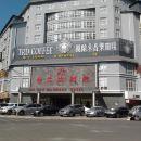 西昌金蘭達酒店