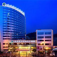 烏魯木齊南航明珠國際酒店酒店預訂