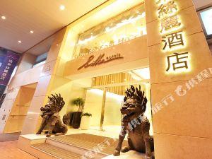 香港遠東絲麗酒店(Silka Far East Hotel)