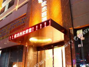 歐杰西假日酒店(西安鐘樓店)